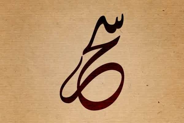 Sihir di Sekitar Kita - Majalah Islam Asy-Syariah