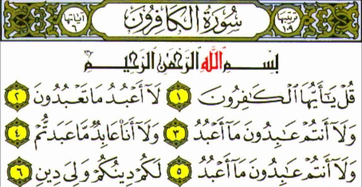 al-kafirun