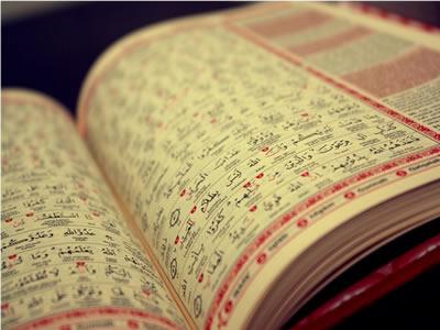Menghiasi Kalbu dengan Iman Kepada Para Nabi dan Rasul