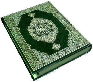 Mendulang Kesabaran dari  Kitab Suci Al-Qur'an