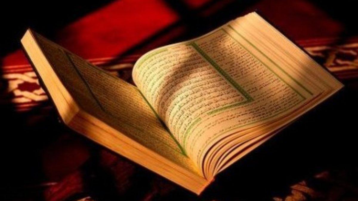 Antara Al Qur An Taurat Dan Injil Majalah Islam Asy Syariah