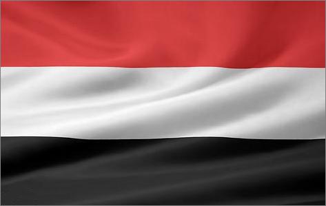 Mengenal Pembaru dari Yaman