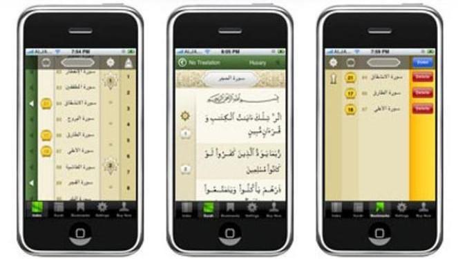 Iquran_mushaf_smartphone