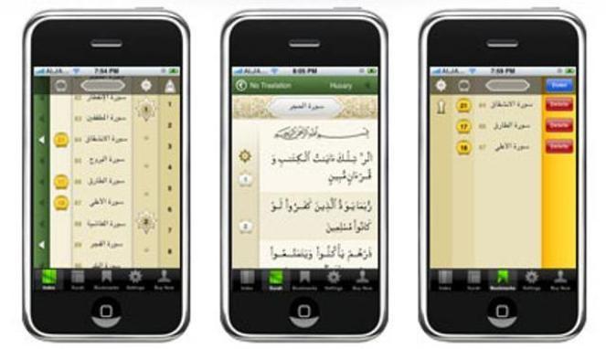 Aplikasi Mushaf Pada Ponsel Pintar