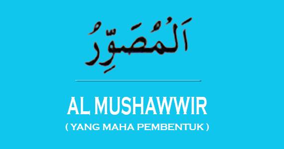 Al-Mushawwir